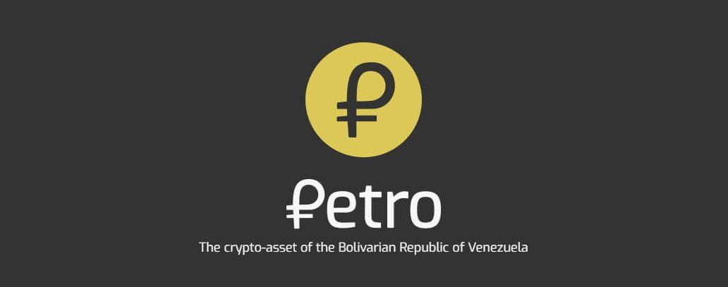 Венесуэла начинает продажу национальной криптовалюты