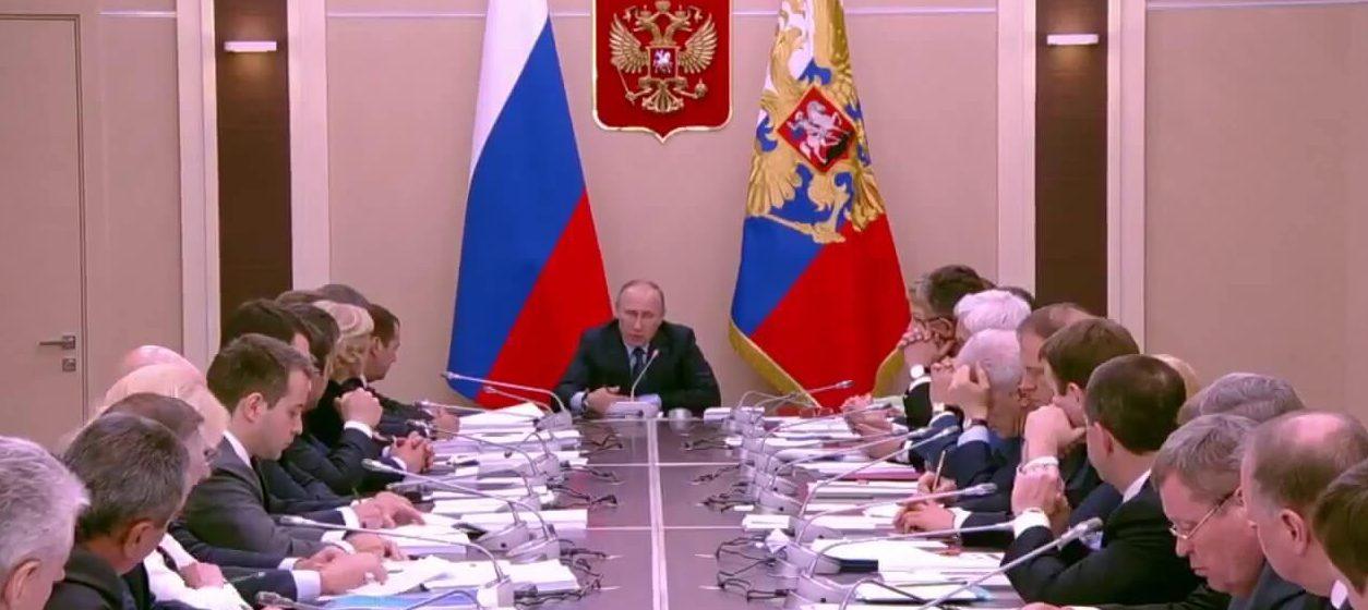 Путин признает преимущества блокчейн