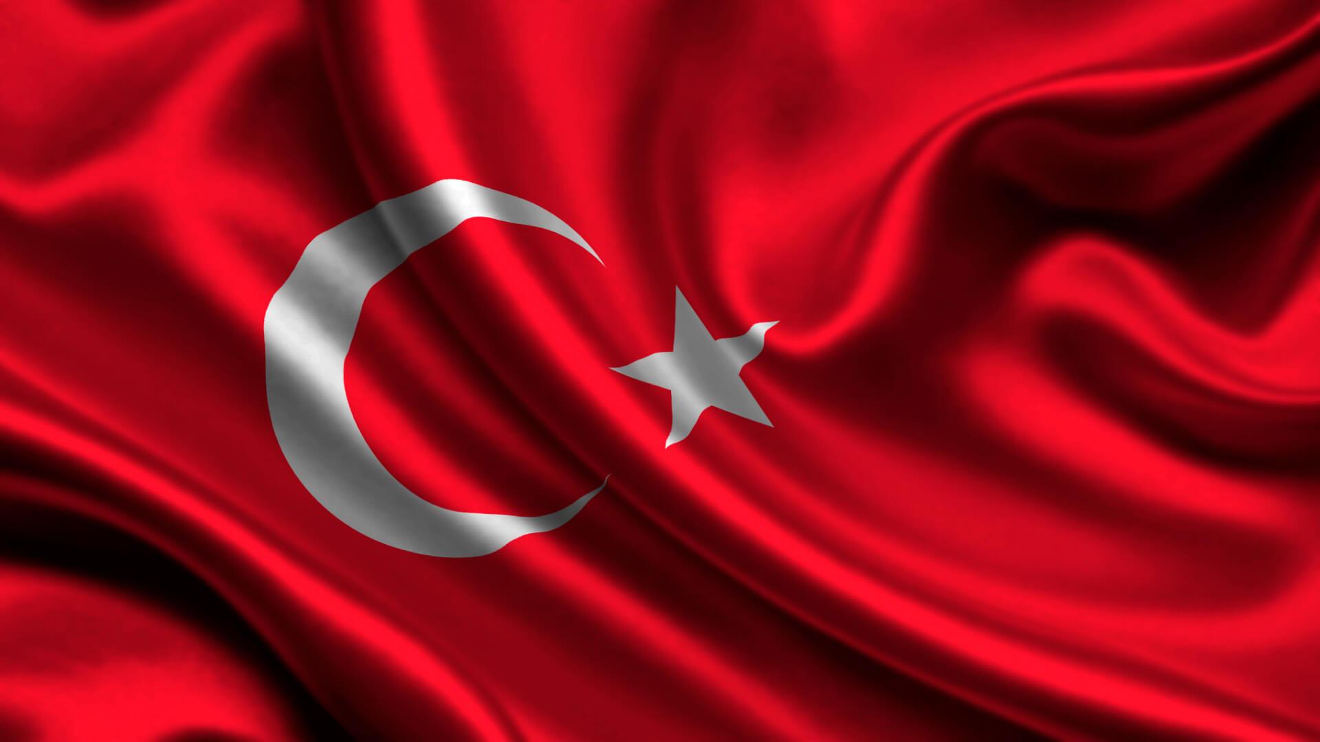 Турция планирует выпустить Turkcoin
