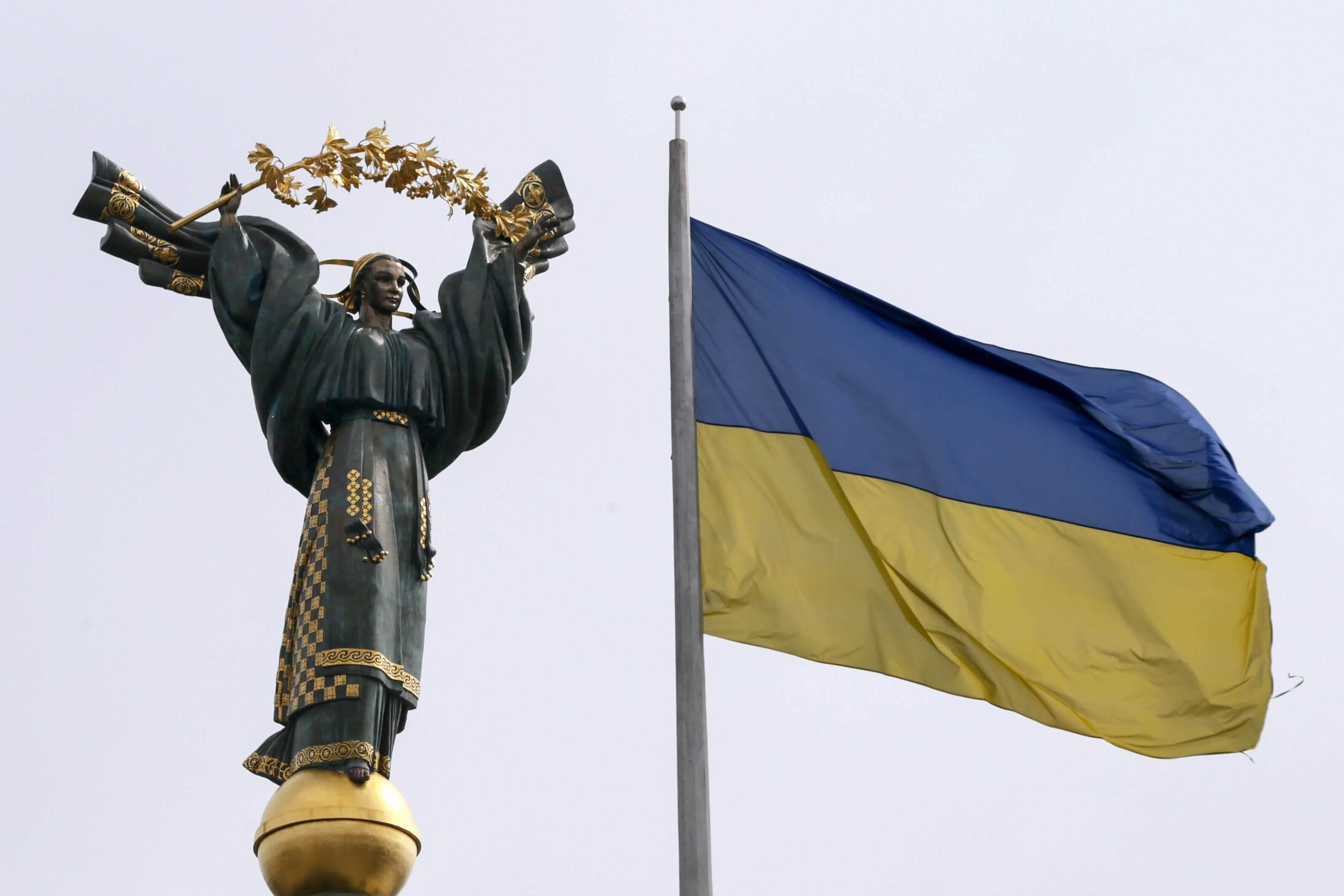 Финансовый регулятор Украины о контроле криптовалютного рынка