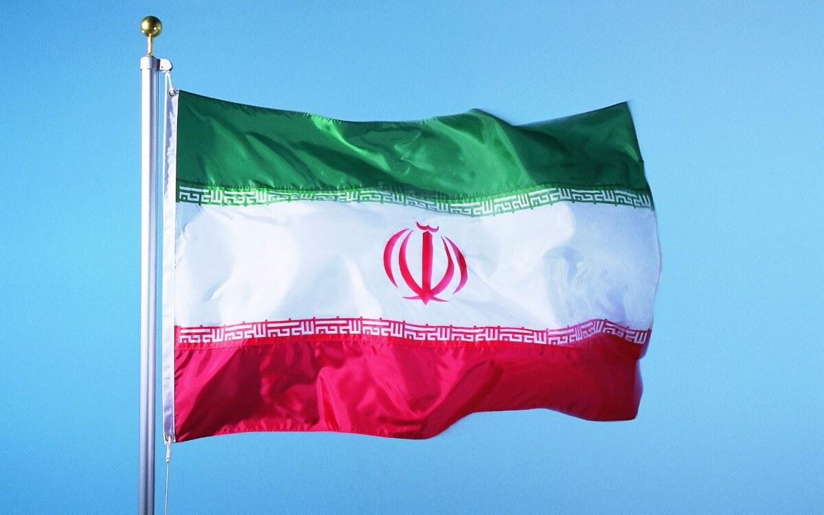 Иран запретил торговлю цифровыми валютами