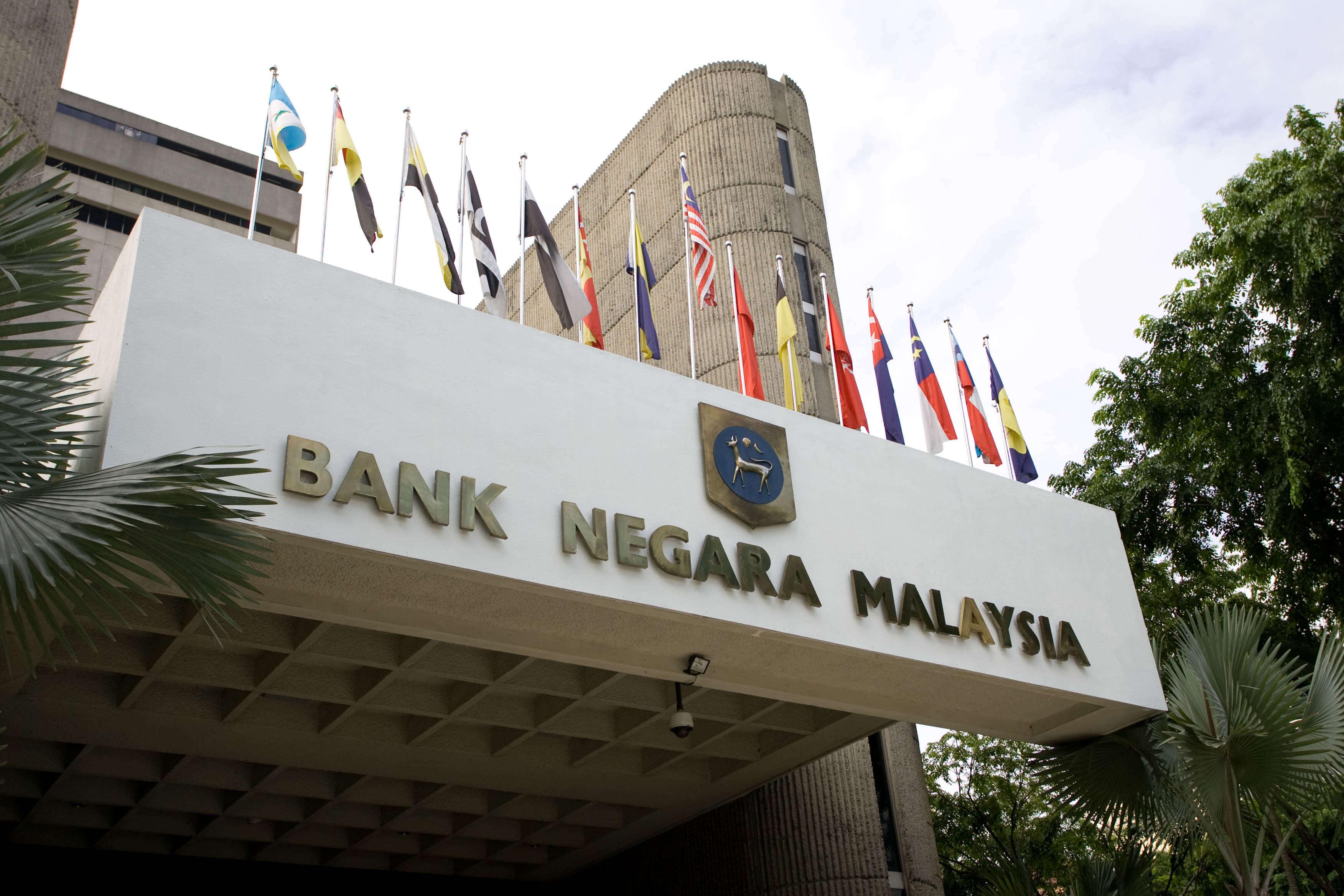 ЦБ Малайзии: судьба криптовалюты в руках общественности