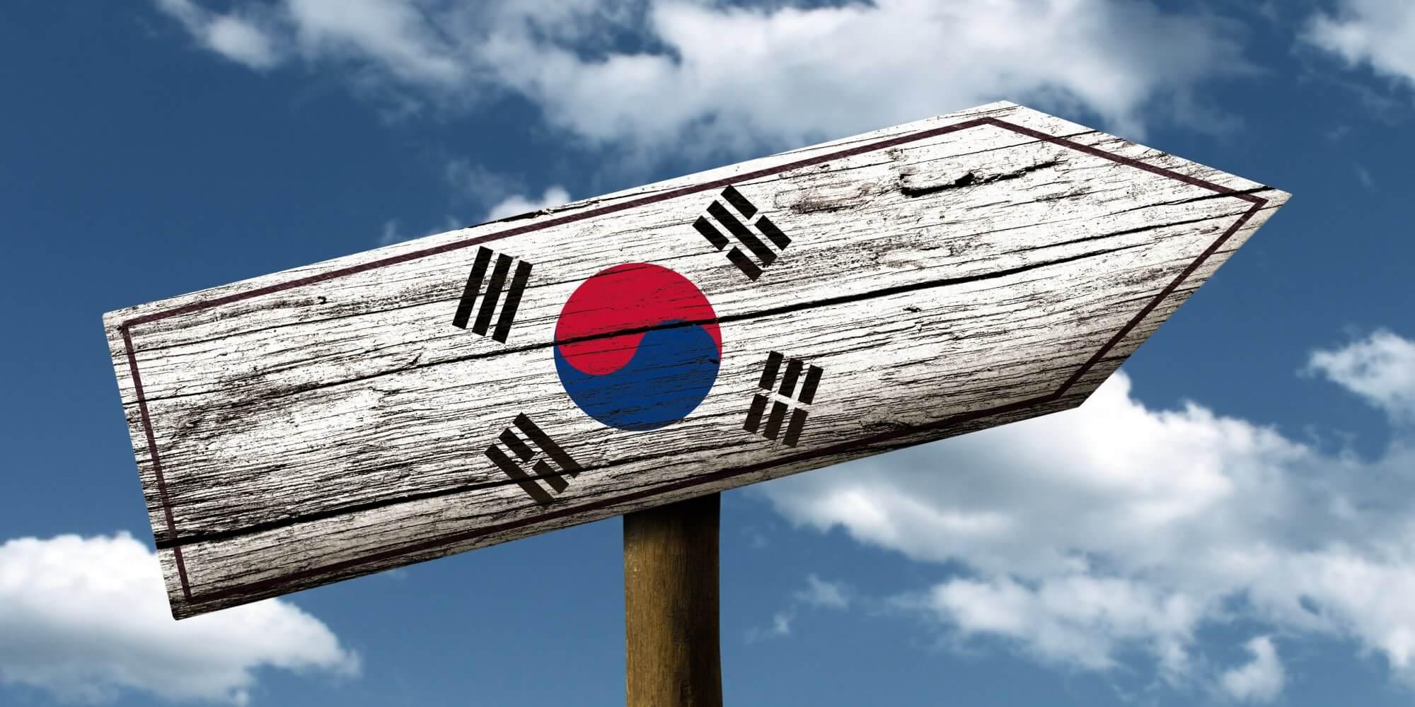 Южнокорейские компании неправомерно используют термины крипторынка