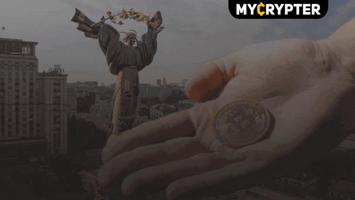 Что можно купить за биткоин в Украине?