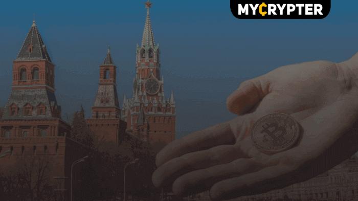 Что можно купить за биткоин в России?