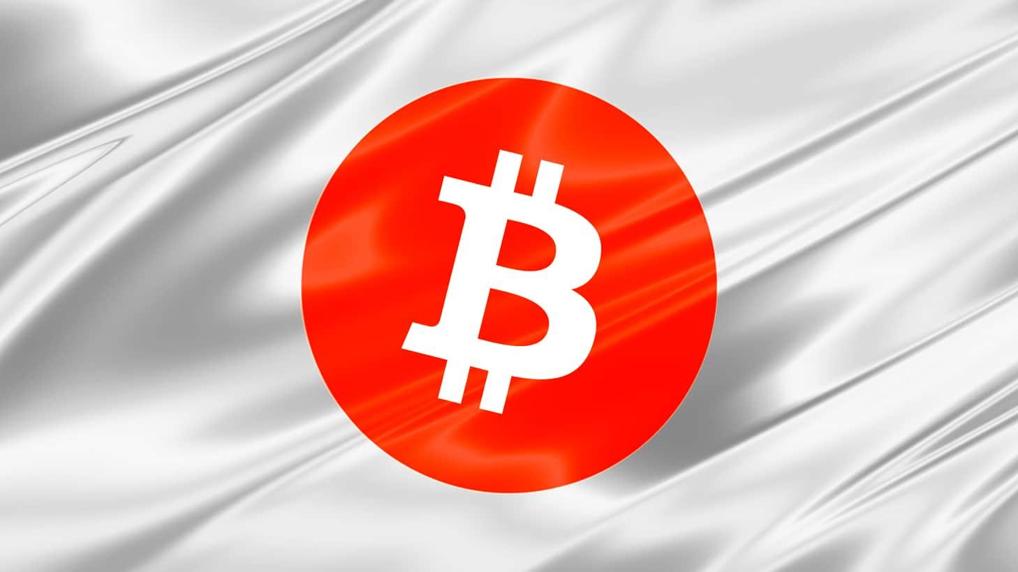 Финансовый регулятор Японии разрабатывает законы о  ICO