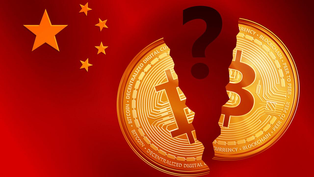 Китай начинает отслеживать международные криптовалютные операции