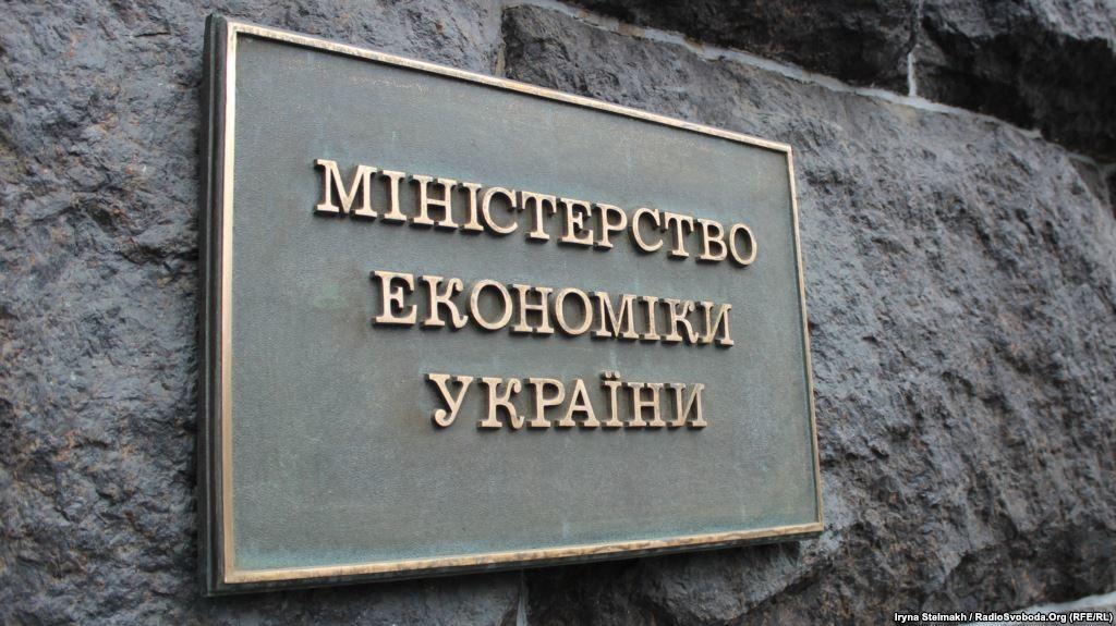 В Украине готовят законопроект о криптовалюте: ожидается экономический прорыв