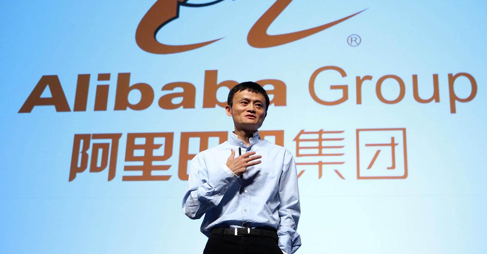 Alibaba использует технологии блокчейн в логистике