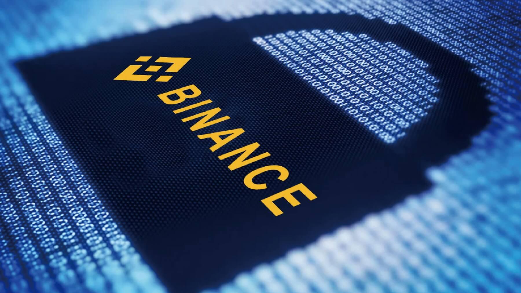Binance атакована конкурентами, — генеральный директор биржи