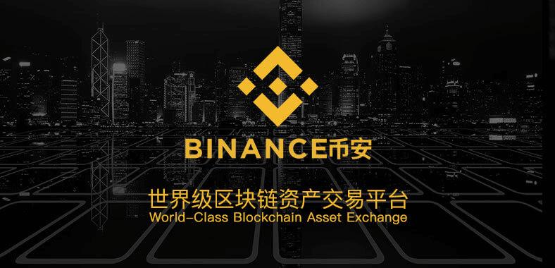 Новости про Binance дестабилизировали рынок