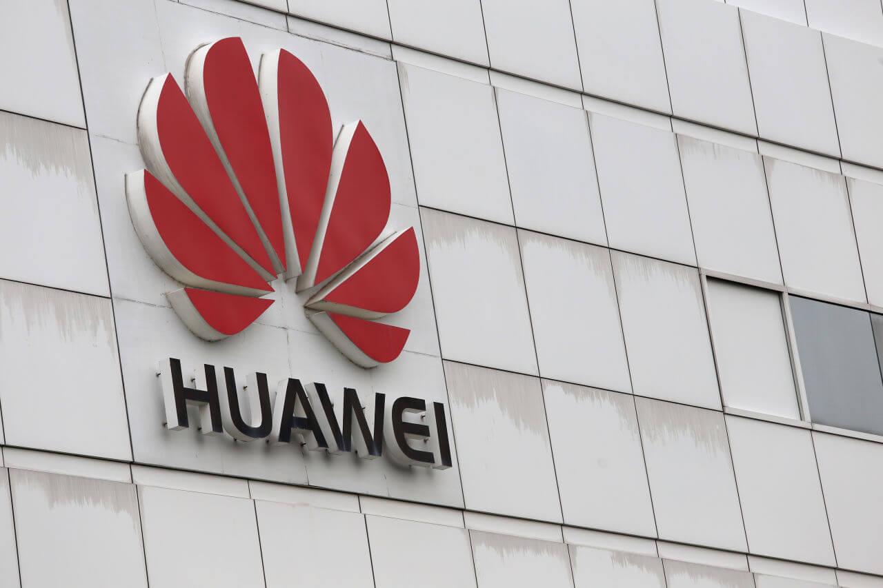Huawei применит блокчейн для защиты интеллектуальной собственности