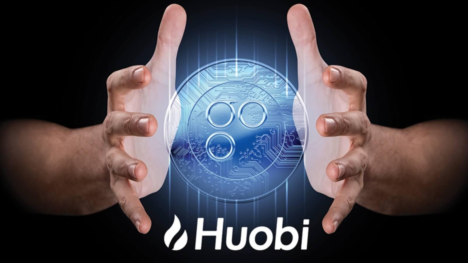 Huobi регистрируется в США