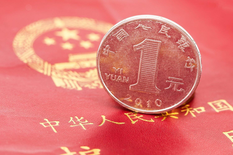 Китай работает над государственной цифровой валютой