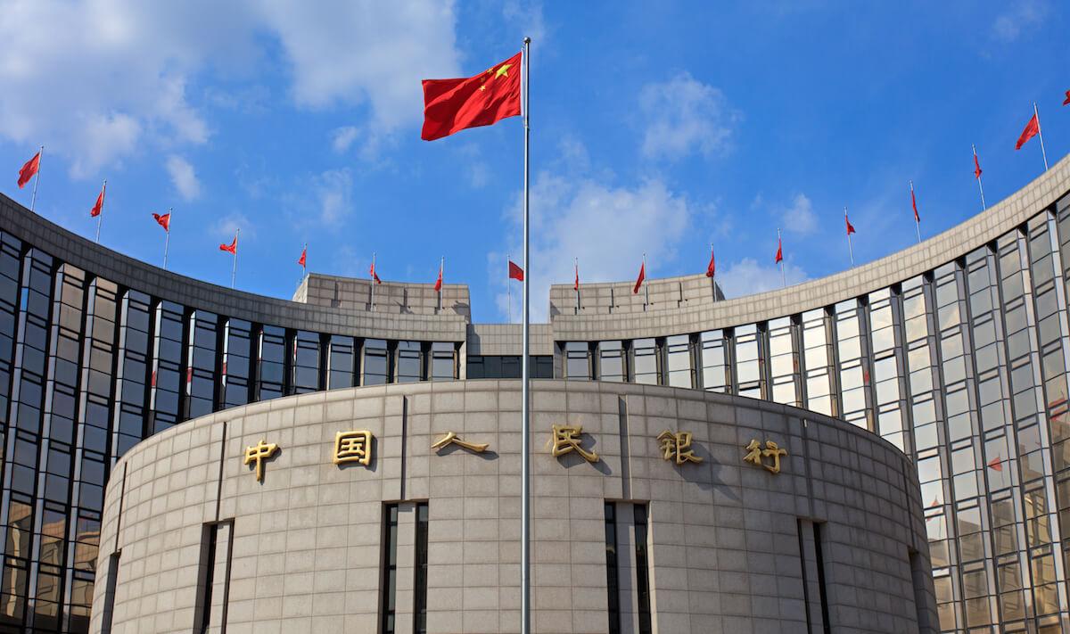 Китайский Народный банк определил приоритеты на 2018 год