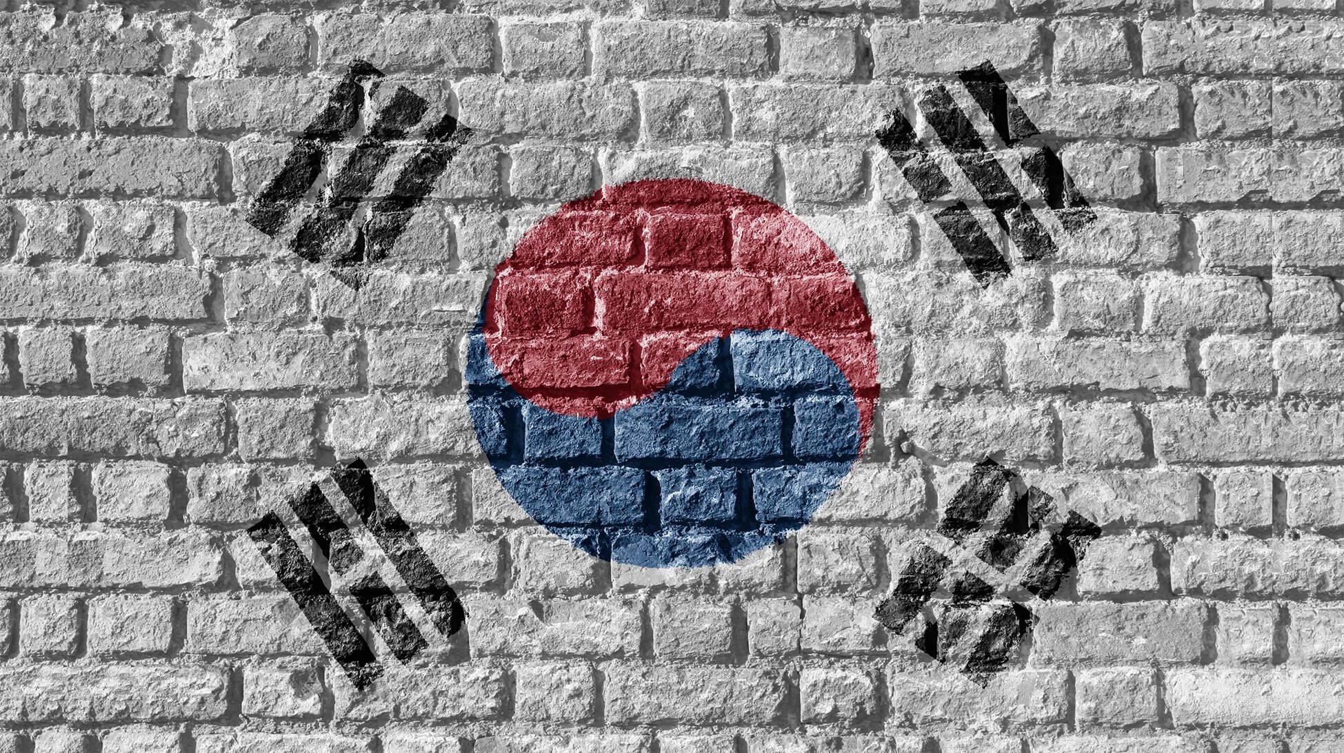Компания Waltonchain будет работать с корейским министерством
