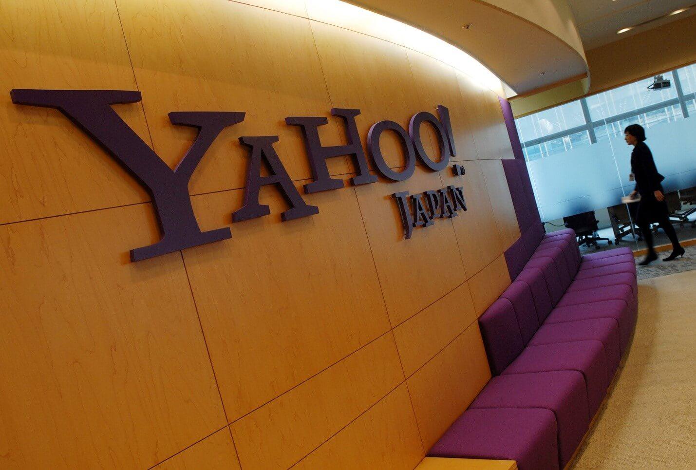 Криптовалютная биржа BitARG отрицает сообщение о приобретении ее Yahoo