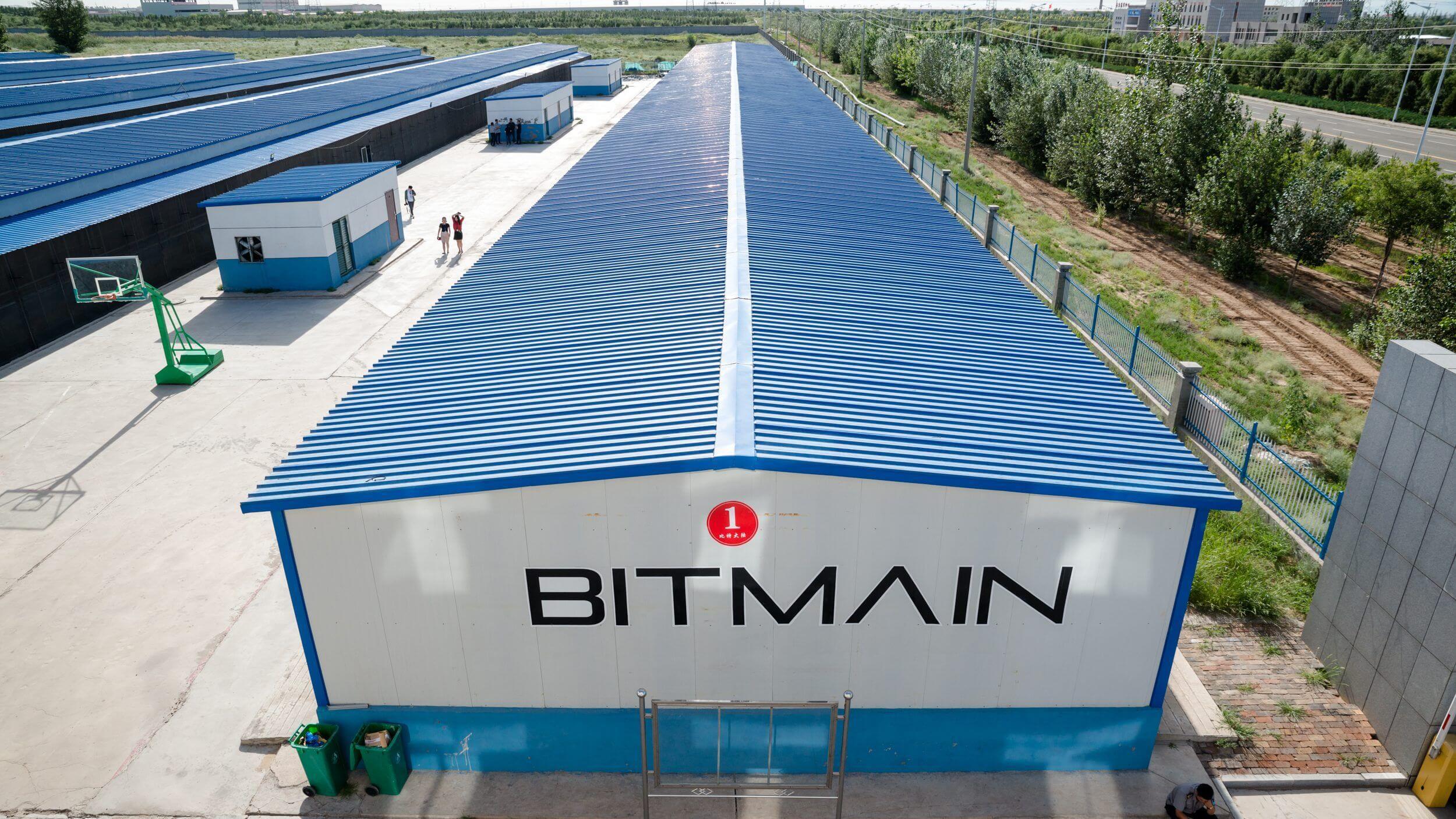 Майнинговая компания Bitmain будет работать в США