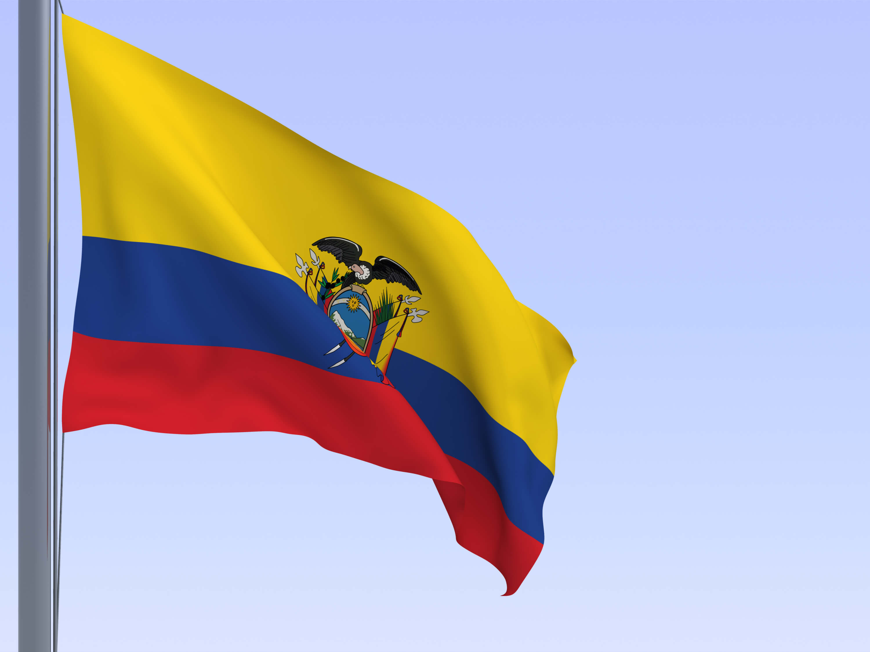 В Эквадоре установлены первые криптоматы