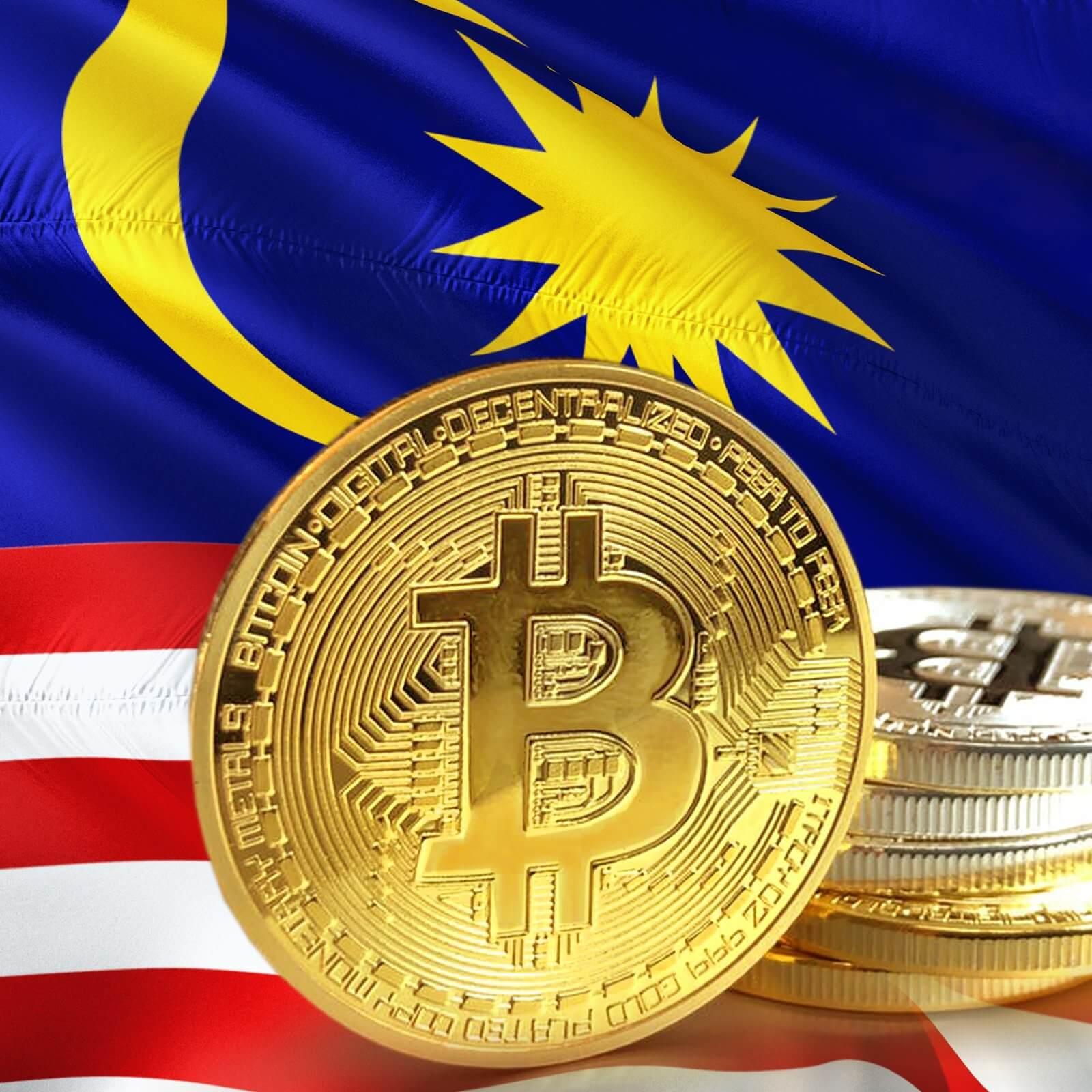 В Малайзии  внедряются новые принципы криптовалютного регулирования
