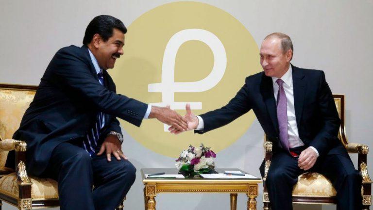 Венесуэла заплатит за импорт из России в Petro