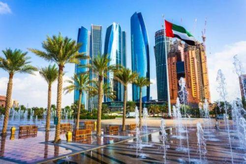 В ОАЭ создадут образовательную блокчейн-сеть