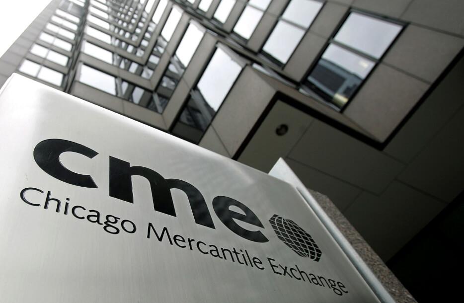 Фьючерсы на биткоин бьют рекорды на СМЕ
