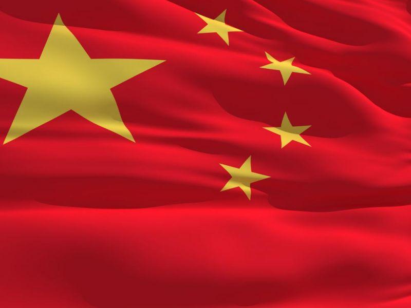 Китайская полиция арестовала основателей цифровой пирамиды