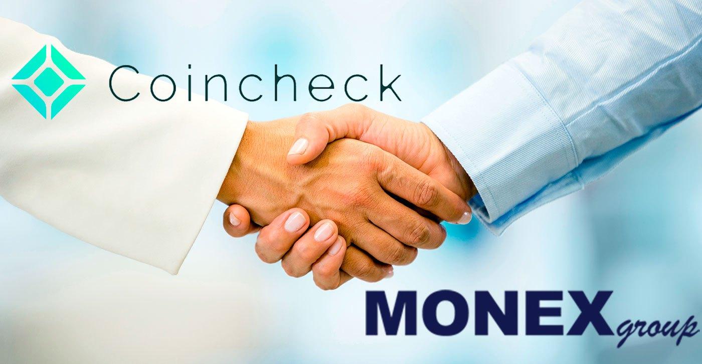 Monex Group выпустит собственные цифровые монеты
