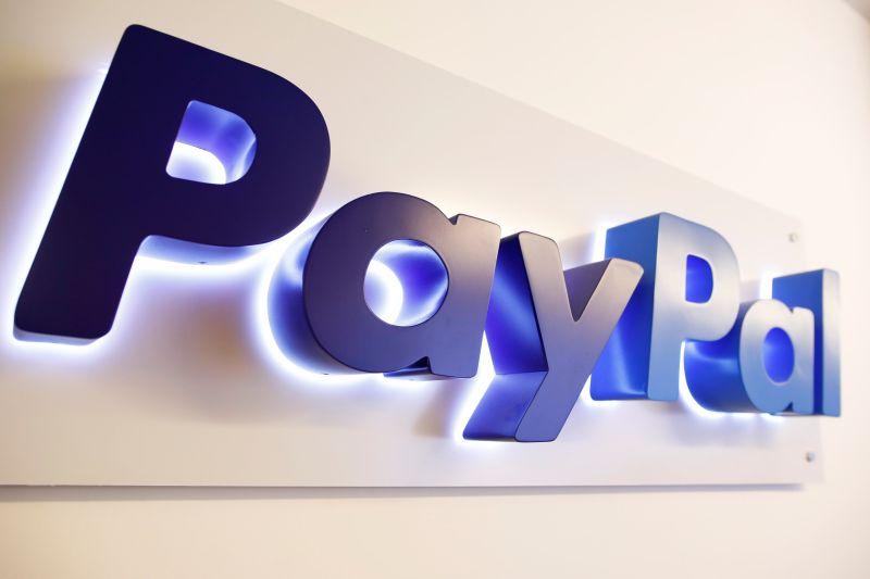 PayPal меняет пользовательское соглашение
