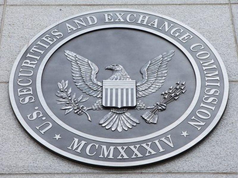 SEC может изменить подходы