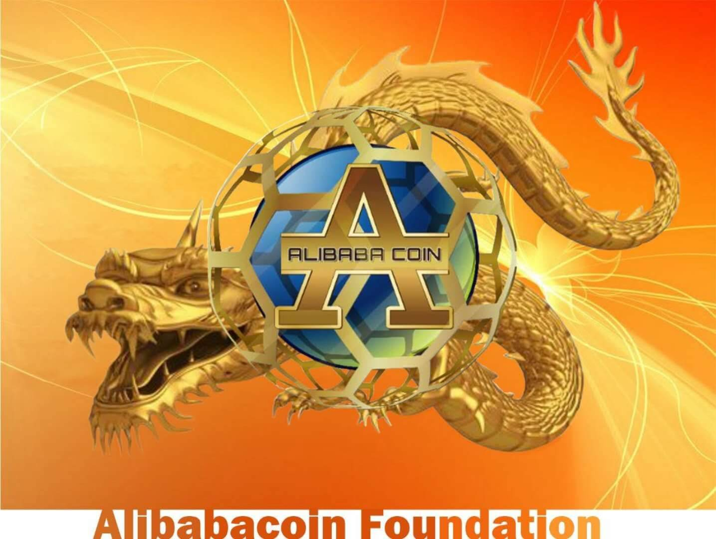 Alibaba подает иск против AlibabaCoin