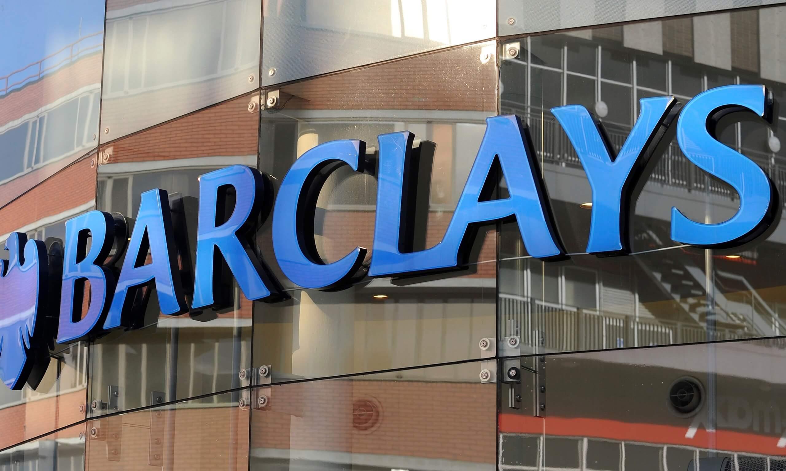 Barclays планирует заняться цифровыми активами