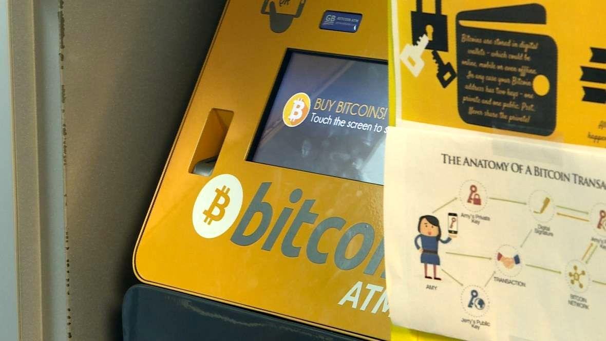 В канадском Лабрадоре появился необычный банкомат