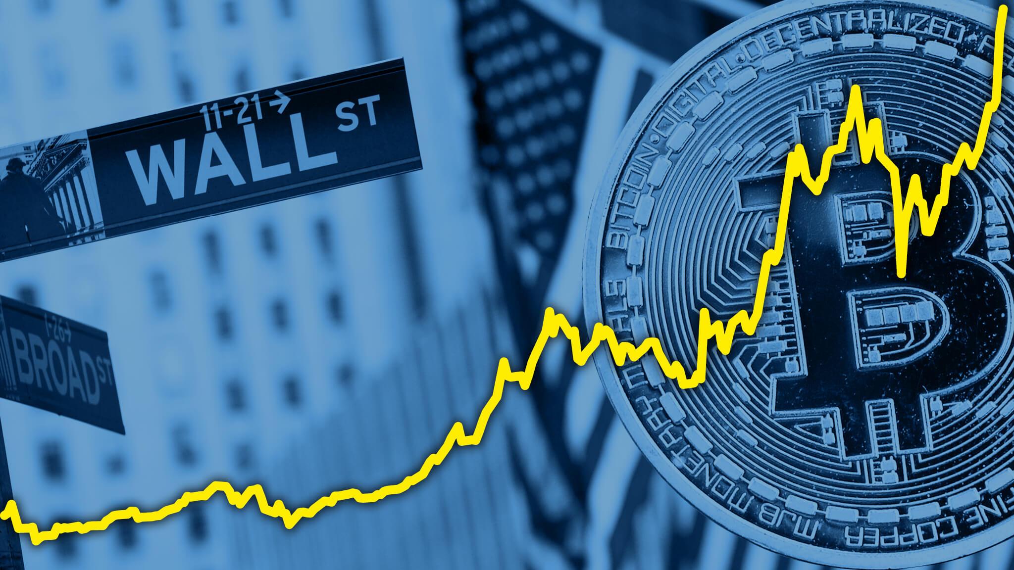 Будущее глобальной финансовой системы