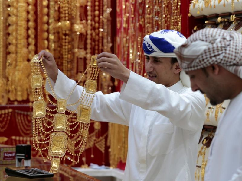 Ислам разрешает цифровые деньги, обеспеченные золотом