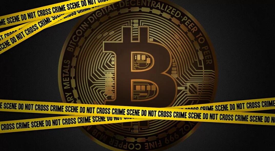 Полиция Дубая арестовала банду за биткоин ограбление