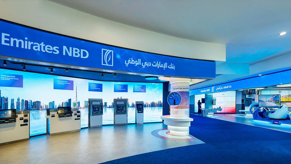 Emirates NBD использует новые финансовые технологии