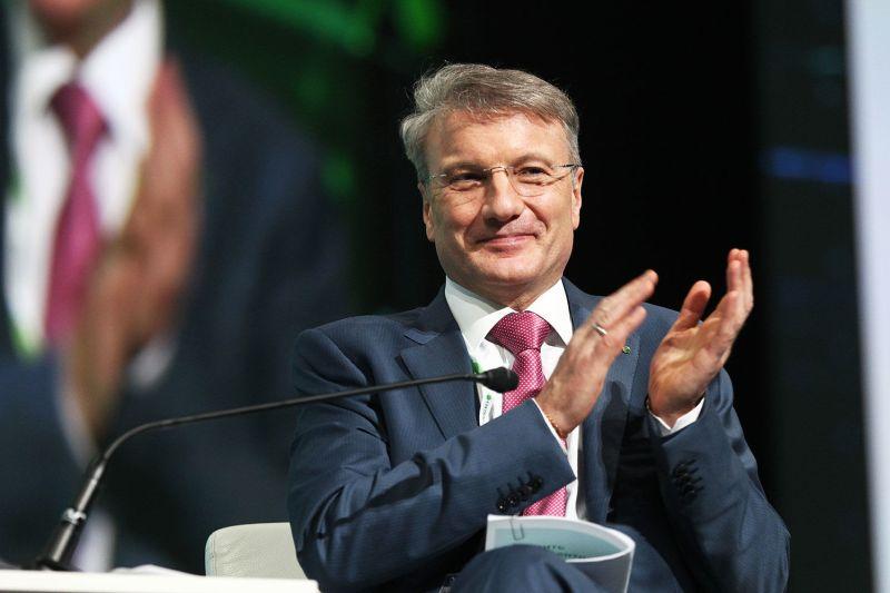Глава Сбербанка РФ: криптовалюты не смогут заменить традиционные средства платежа