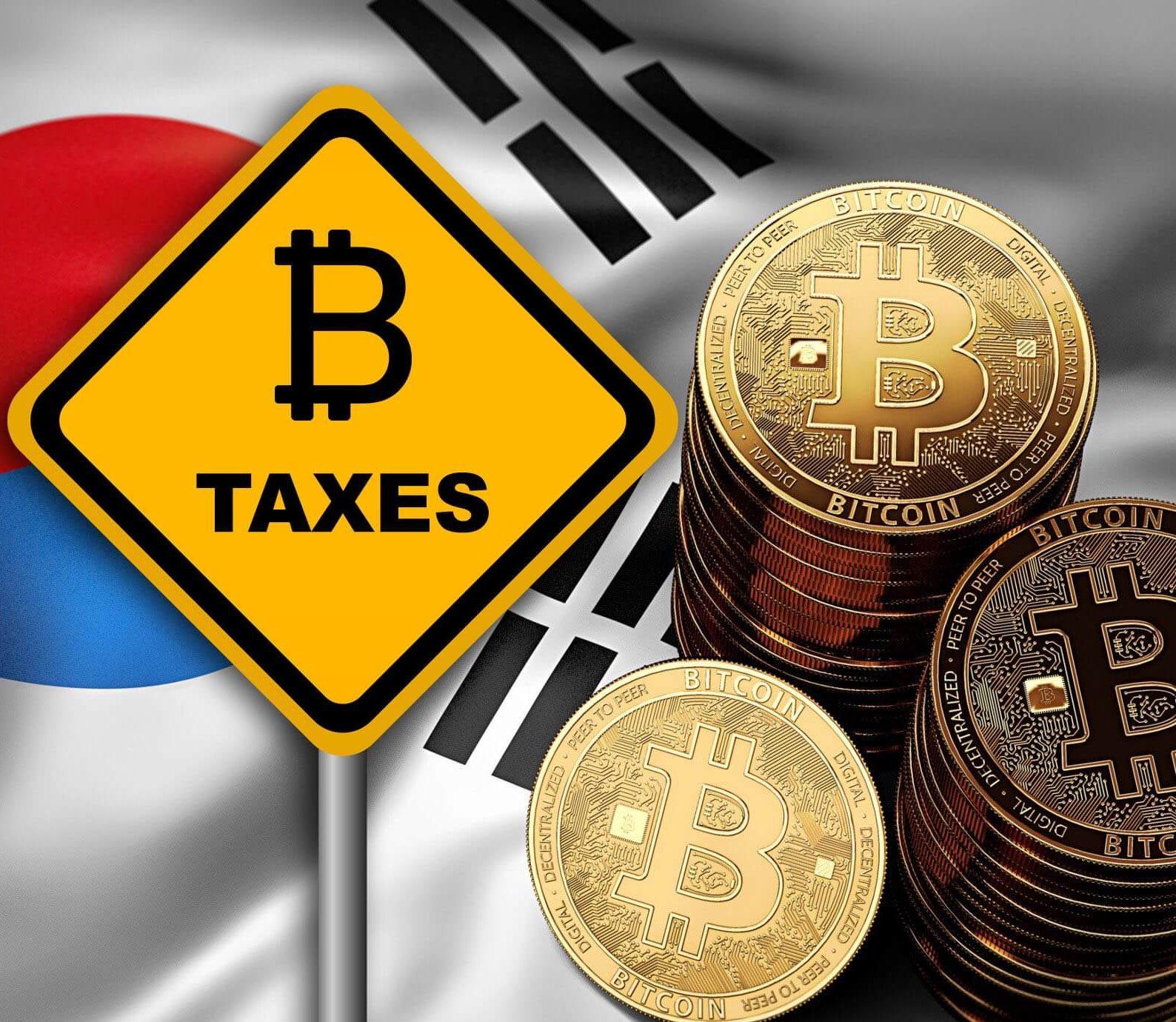 Южная Корея введет налог на цифровые активы