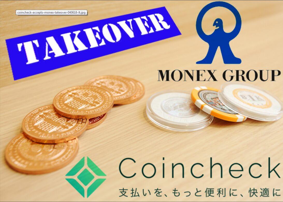 Monex купила биржу Coincheck