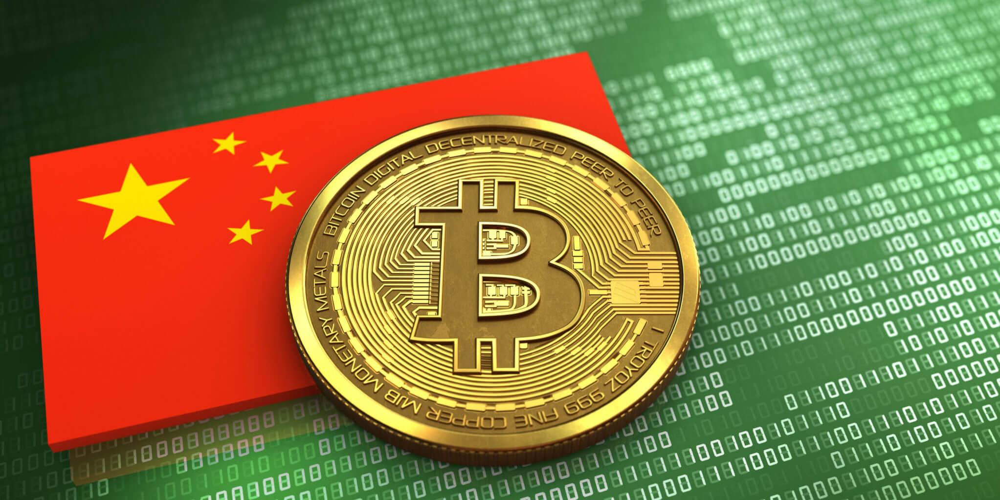 Китайские власти «накрыли» группу цифровых шахтеров
