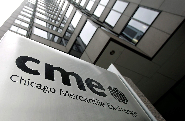 Первый отчет CME по фьючерсам