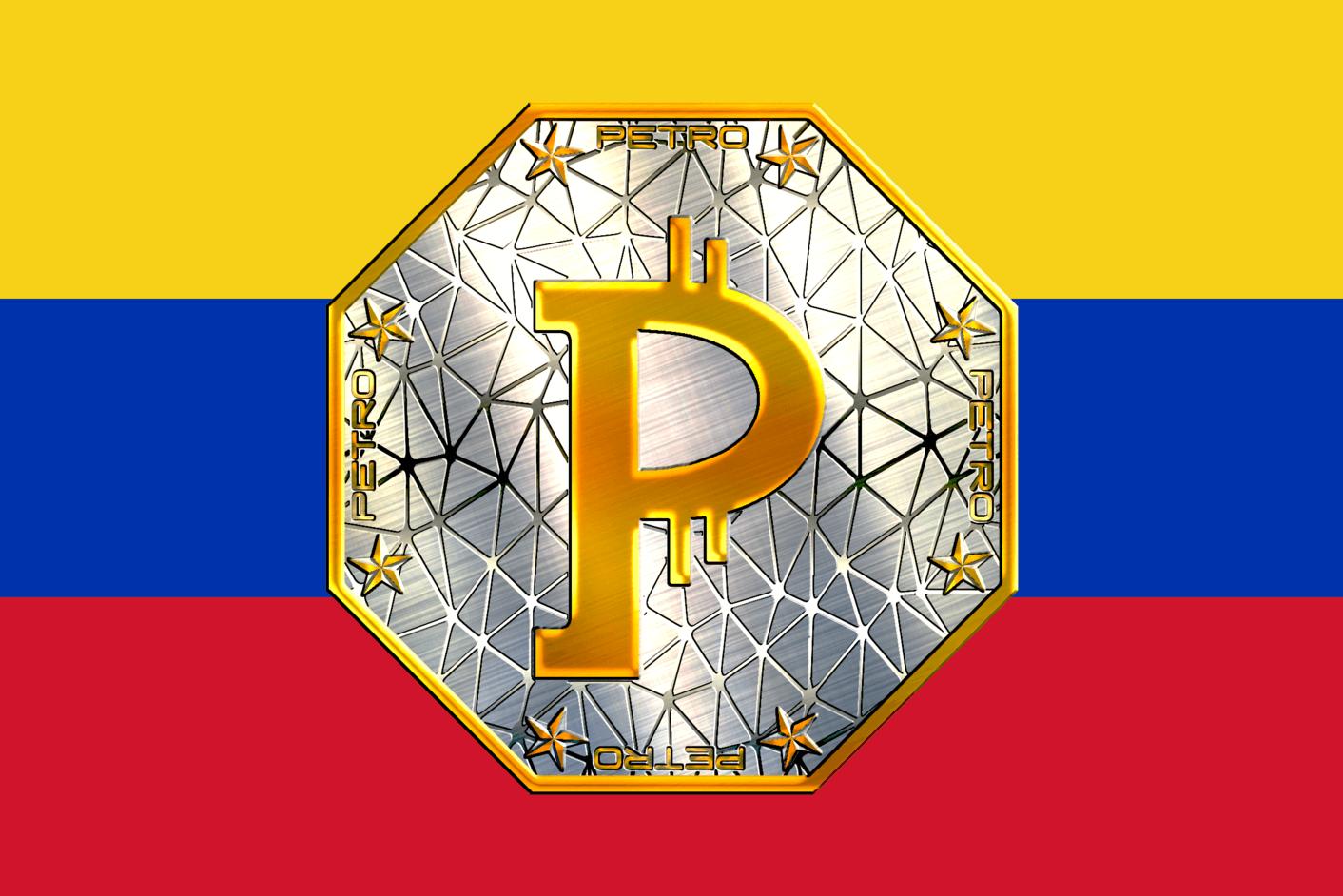 Венесуэла будет рассчитываться с Бразилией в Petro