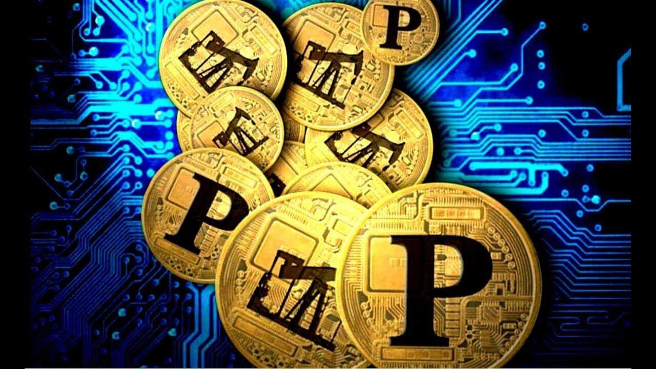 Криптовалюты Petro не существует?