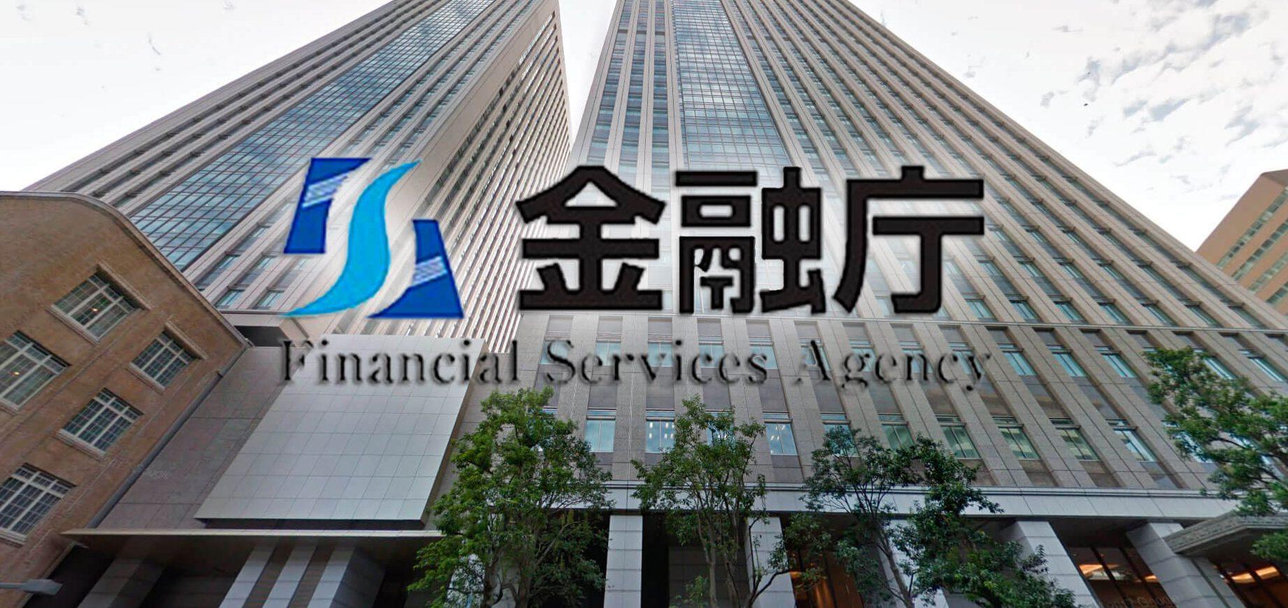 Остановлена работа двух бирж в Японии