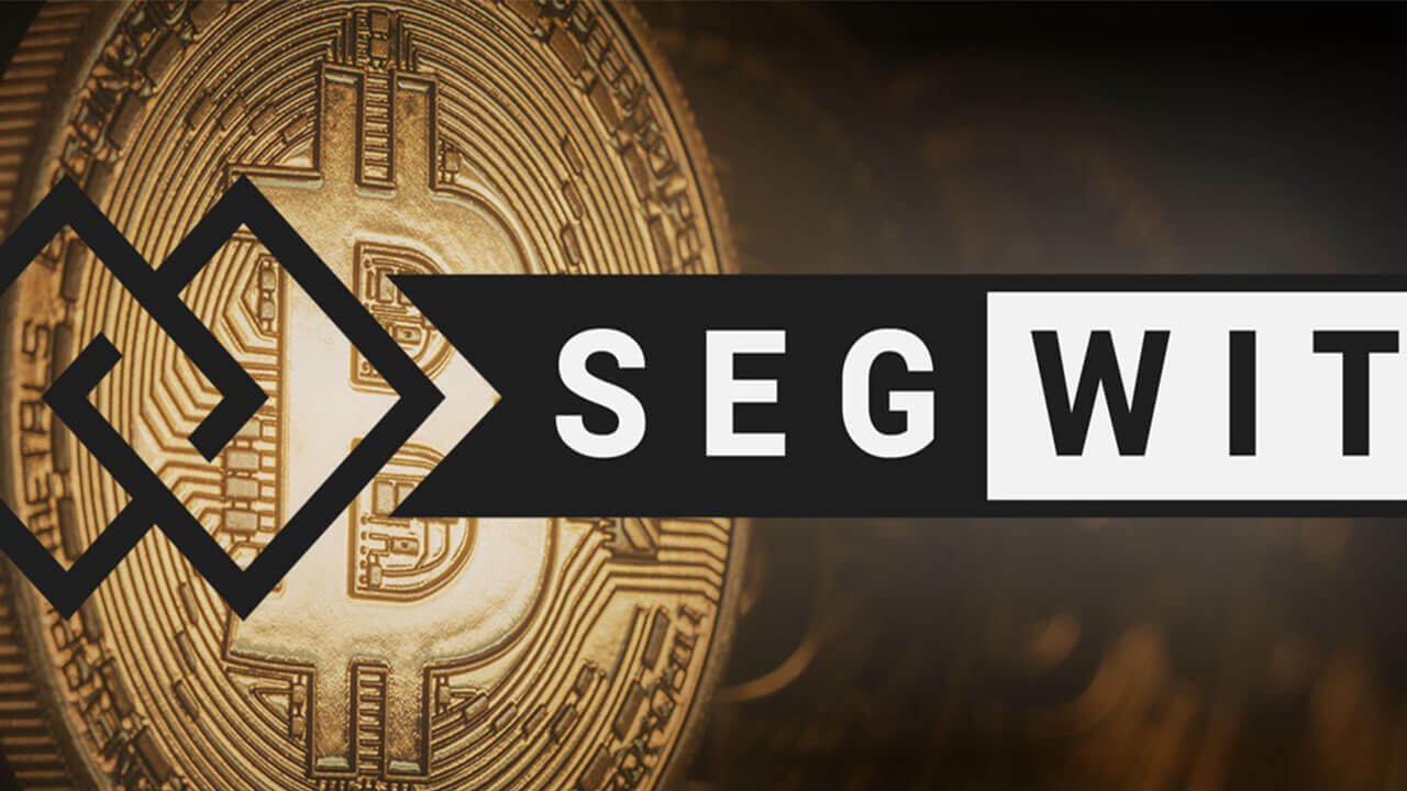 SegWit решает проблемы транзакций
