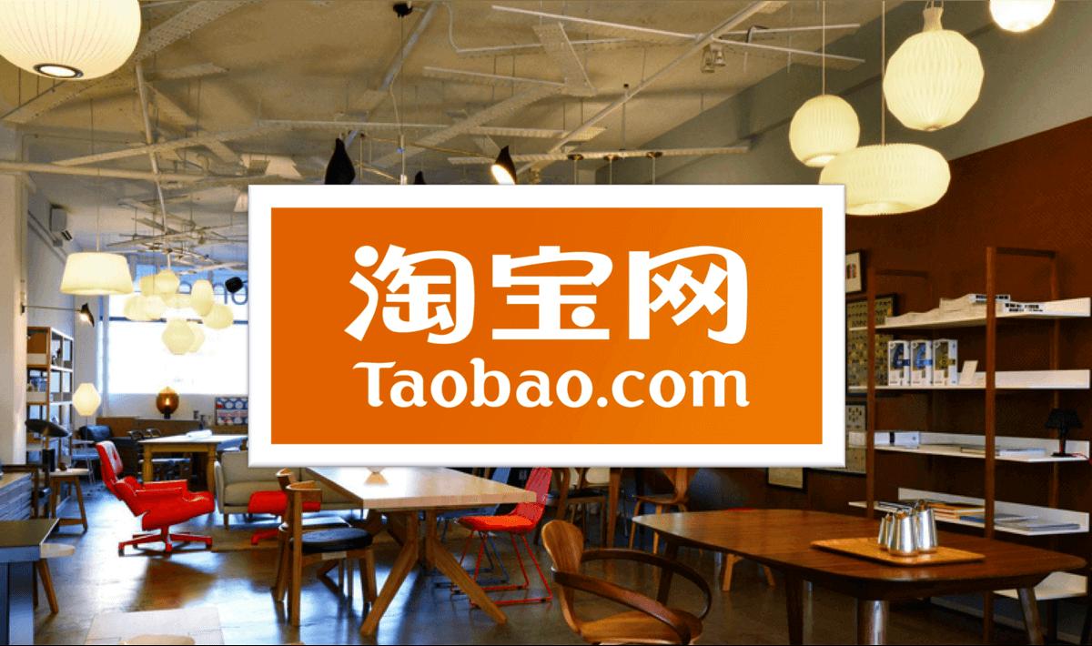 Taobao присоединяется к Google, Facebook и Twitter