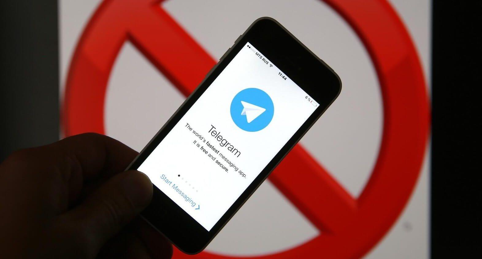 Telegram заблокирован в России