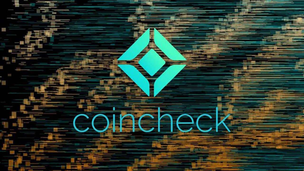 Coincheck возобновляет регистрацию счетов и работу с некоторыми криптовалютами